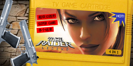 tomb-raider-legend-header