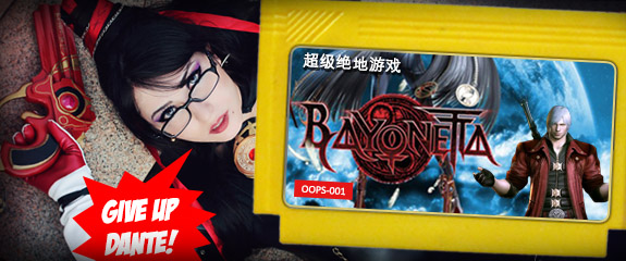 bayonetta head